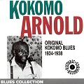 Kokomo Arnold Emp1