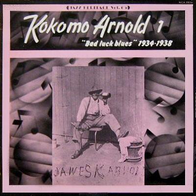 Kokomo Arnold M5101164